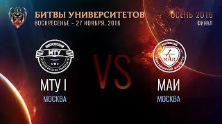MTU-1 vs MAI, game 1