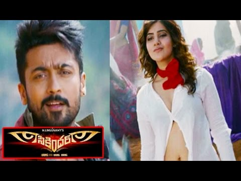 Maa Review Maa Istam    Sikindar Movie Review