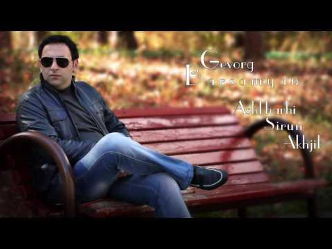 Gevorg Barsamyan - Ashkharhi Sirun Akhjik