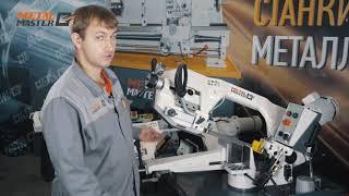 Ручной ленточнопильный станок с гидроразгрузкой пильной рамы MetalMaster BSG 220