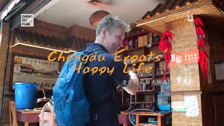 Expat life in ChengDu, SiChuan province