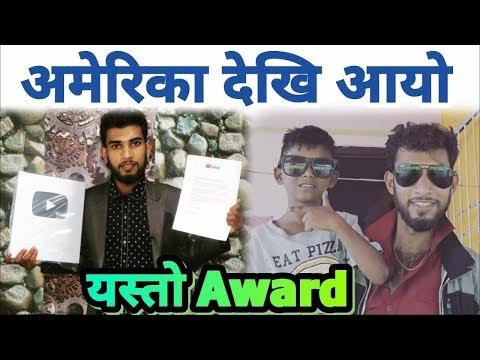 (सबै नेपालीले हेर्नुहोला Ashok Darji, Samir Tamang, Sunil Chhidalलगायत सबै नेपालीलाई धन्यवाद - Duration: 7 minutes, 25 seconds.)