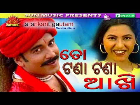 Video Tora Tana Tana Akhi    Srikant Gautam Modern Hits   Sun Music Album Hits     Super Hit Video Song download in MP3, 3GP, MP4, WEBM, AVI, FLV January 2017