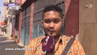 بالفيديو..طلبة من إندونيسيا مشاو يصليو التراويح فالمسجد وها شنو وقع ليهم ..بفاس