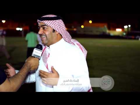 الرسالة التاسعة لبطولة جامعة المجمعة الصيفية الأولى لكرة القدم