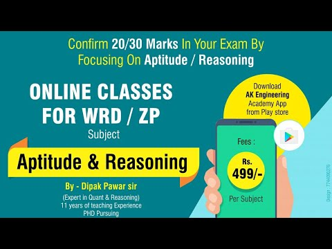 BASIC OF NUMBERS | LECTURE-II | REASONING & APTITUDE | WRD | ZP |
