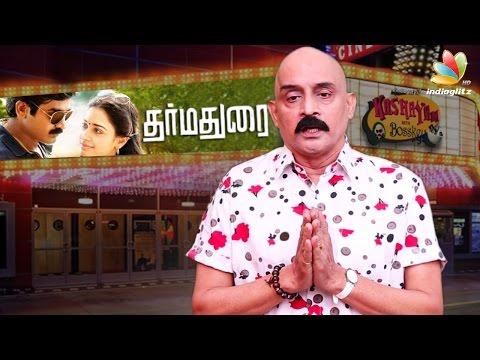 Dharmadurai-Review-Kashayam-with-Bosskey-Vijay-Sethupathi-Tamanna-Tamil-Movie