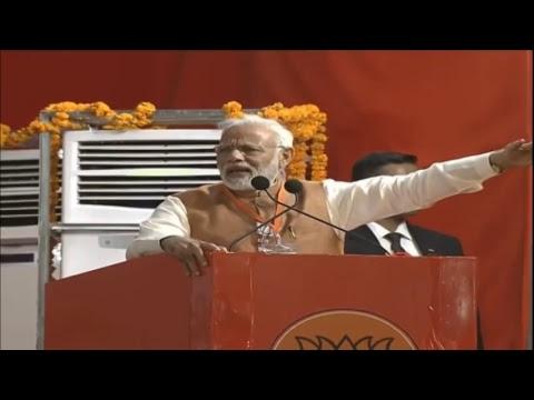 PM Shri Narendra Modi addresses public meeting in Hyderabad, Telangana : 3.12.2018