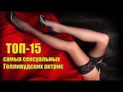 top-samih-seksualnih-aktris-rossii