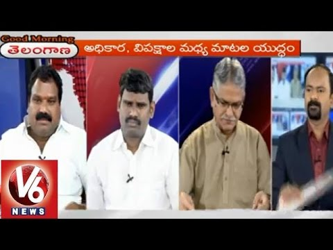 Good Morning Telangana  V6 special discussion on daily news  Nov 20th 2014