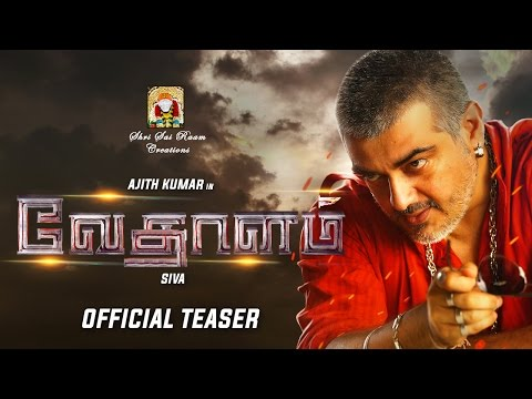 Vedalam Movie Picture