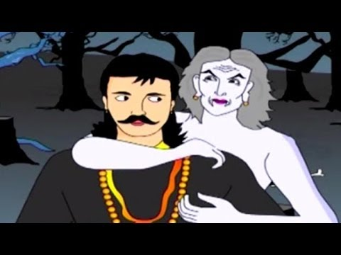 Vikram Betal | Cartoon Movie For Kids In Hindi | All Kids Stuff