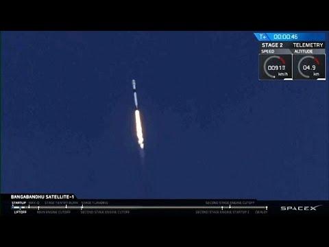 SpaceX: Neue Falcon 9 Block 5 erfolgreich abgehoben