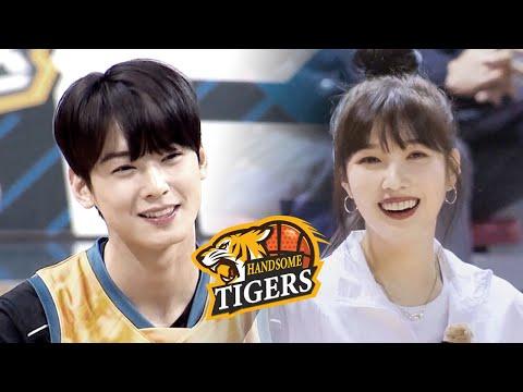 Joy & Cha Eun Woo.. Eye Candy Dream! [Handsome Tigers]