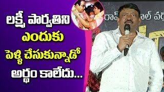 Video Ram Gopal Varma Extraordinary Speech at Lakshmi's NTR Press Meet | NTV MP3, 3GP, MP4, WEBM, AVI, FLV Oktober 2018