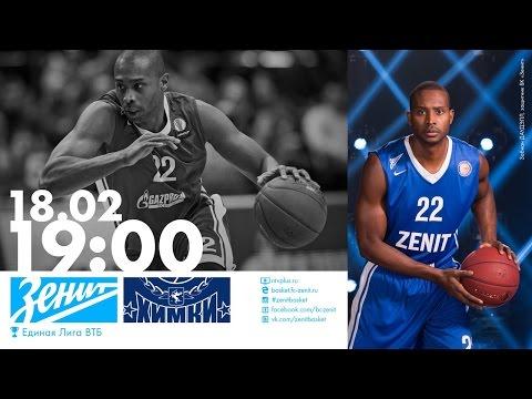 Баскетбол, Единая лига ВТБ. «Зенит» — «Химки»