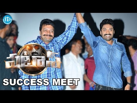 Pataas Movie Success Meet    Kalyan Ram  Sai Kumar  Director Anil