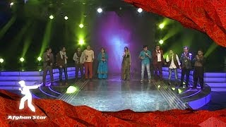 Top 11 Group Song - Ta Jawani Merasad from Amir Jan Sabori
