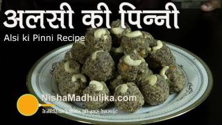 Alsi Pinni Recipe