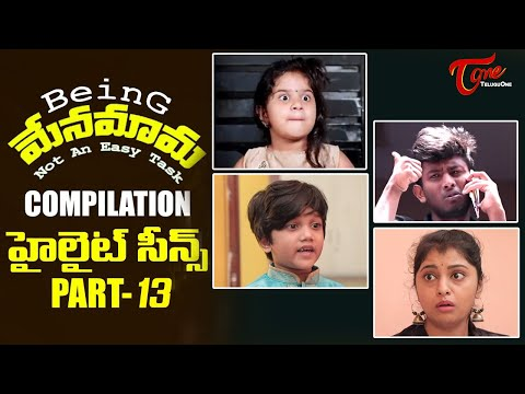 Best of Being Menamama | Telugu Comedy Web Series | Highlight Scenes Vol #13 | Ram Patas | TeluguOne