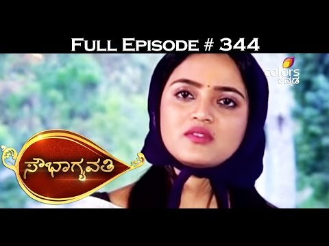 Sowbhagyawathi--22nd-March-2016--ಸೌಭಾಗ್ಯವತಿ--Full-Episode