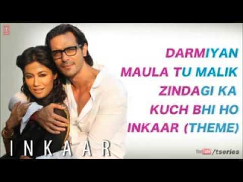 Kuch Bhi Ho Sakta Hai Songs mp3 download and Lyrics