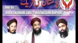 New Trana Sunni Tehreek 2012_Ye Mera Dil Hai ST ST_Ye Meri Jan Hai ST ST Join Us:...