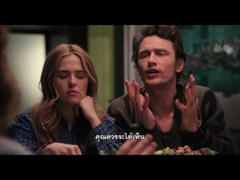 Why Him? - Loving Laird Clip (ซับไทย)