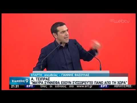 Λακωνία – Α. Τσίπρας: Να δοθεί λύση για την τιμή του ελαιόλαδου | 03/02/2020 | ΕΡΤ