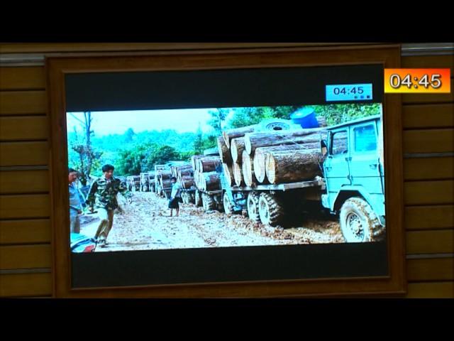 ဒုတိယအကြိမ်ပြည်ထောင်စုလွှတ်တော် ပဉ္စမပုံမှန်အစည်းအဝေး ဒုတိယနေ့ ဗွီဒီယိုမှတ်တမ်း အပိုင်း-၄