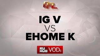 EHOME.K vs iG.V, game 1