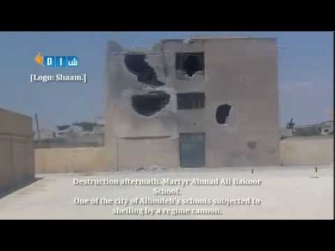 SNN | Syria | Homs | School Destroyed By Regime Shelling | Aug 11, 2013