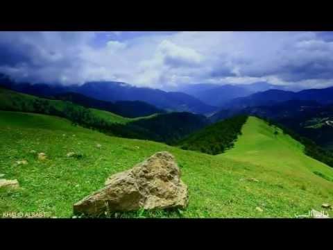تلاوة رائعة وجميلة جدا للأركاني مع أجمل المناظر الطبيعية الساحرة HD
