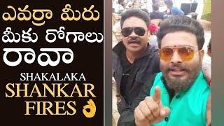 Shakalaka Shankar and Getup Srinu Fires On Fake Rumors