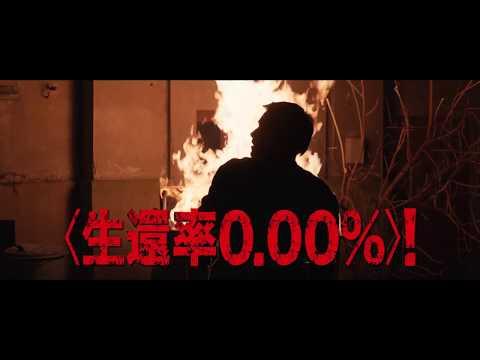 『ベルリン・シンドローム』【6/23~】