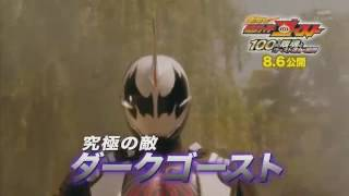 Nonton Kamen Rider Ghost  The 100 Eyecons And Ghost S Fated Moment Preview 4  English Subs  Film Subtitle Indonesia Streaming Movie Download