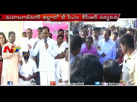 I Will Solve Drinking Water Problem Soon in Mahbubnagar – KCR