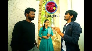 Mahesh Vitta Latest COMEDY SCENES 2018 | Telugu Comedy Videos 2018 | Friday Fun Highlights-5