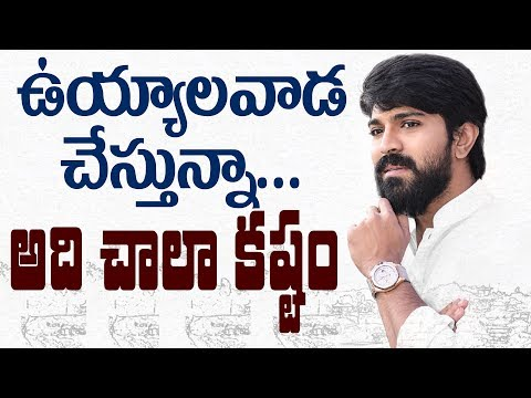 I Am Producing Uyyalawada Narasimha Reddy, It's a Tough Job: Ram Charan