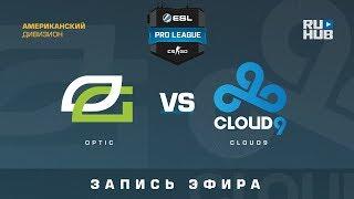 OpTic vs Cloud9 - ESL Pro League S7 NA - de_train [Enkanis, GodMint]