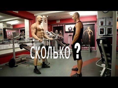 Как заниматься для здоровья Сколько и когда Когда ЗОЖ и спорт вредны (видео)