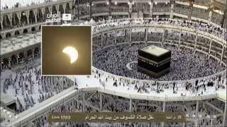 مكة المكرمة II البيت الحرام II صلاة الكسوف  29-12-1434هـ