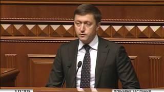 Сергій Лабазюк на пленарному засіданні ВР (3.04.2018)