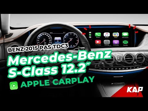 Mercedes-Benz W222 Apple carplay 2016~2018 (12.3 inch)
