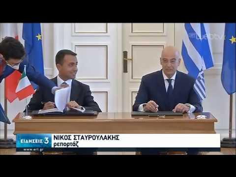 Τα επόμενα βήματα της κυβέρνησης μετά τη συμφωνία για ΑΟΖ | 10/06/2020 | ΕΡΤ