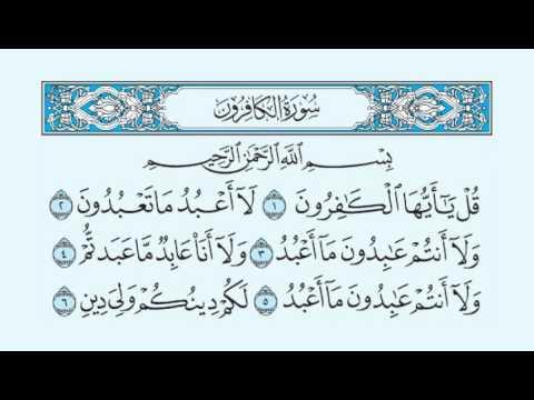 Kur'an-ı Kerim'in yorumu .. Kafirun Suresi