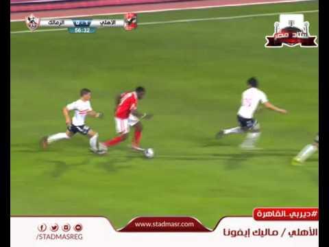 أهداف مباراة الأهلي 2 - 0 الزمالك - من الدوري المصري 2015 – 2016