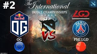 Лютейший ЗАМЕС на TI8 | OG vs PSG.LGD #2 (BO3) | The International 2018