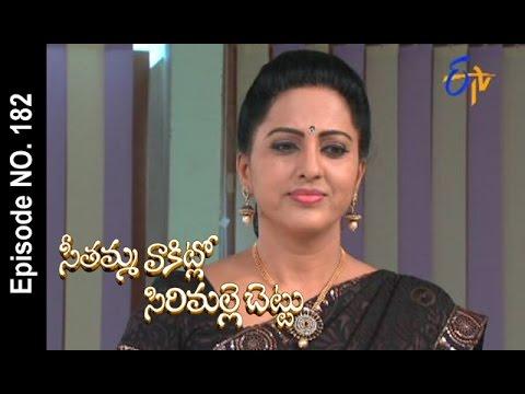 Seethamma-Vakitlo-Sirimalle-Chettu--5th-April-2016–-Full-Episode-No-182