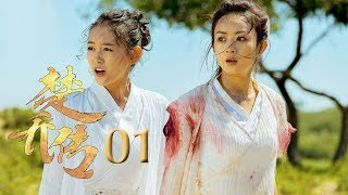 Nonton           Princess Agents 01 Eng Sub                                                            Film Subtitle Indonesia Streaming Movie Download